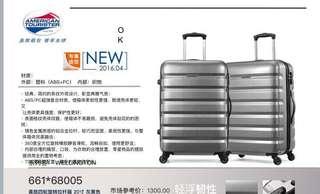 美國旅行者行李箱 全新 550出售