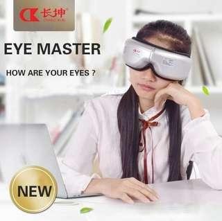 Wireless folding Eye Massager Pressure Eye Massager Charging Massager Music Eye Health Care Instrument - Inter