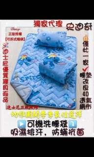 🚚 兒童三合一可拆式睡袋、午睡袋一組三件事