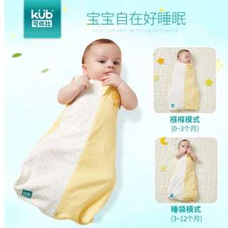 New Baby sleeping bag