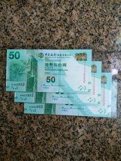 3張重複號,同號,中銀50元,Top unc