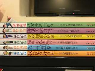 a set of 6 chinese storybooks