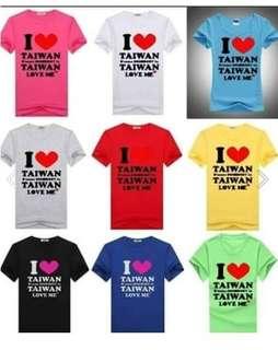 🚚 I LOVE TAIWAN pre order 10days
