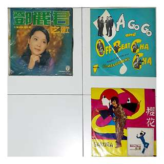 Assorted Chinese Vinyl Records