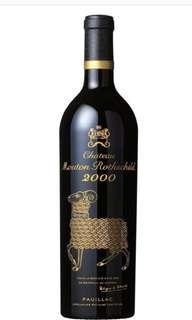 武當 Mouton Rothschild Payillac 1erCru 2000