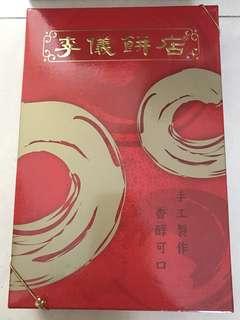 台灣李儀餅店鳳梨酥