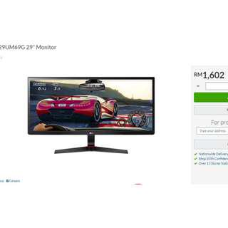 LG 29 Ultra SuperWide Gaming Screen (PC/Laptop/PS4)