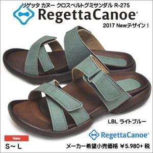 Regetta canoe sandal