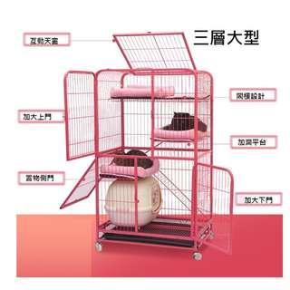 全新-三層貓籠(標準$580/ 大型$780 包送貨) 籠貓床貓架貓爬架貓樹貓籠寵物籠狗籠