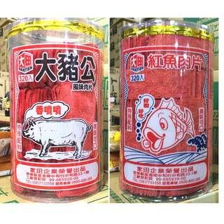 台灣 懷舊零嘴大豬公風味肉片/紅魚肉片