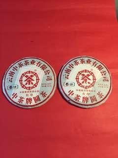 2 餅 中茶牌2011 年制[紅印]青餅茶: 如相片所示