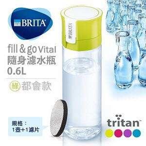 🚚 BRITA隨身濾水瓶