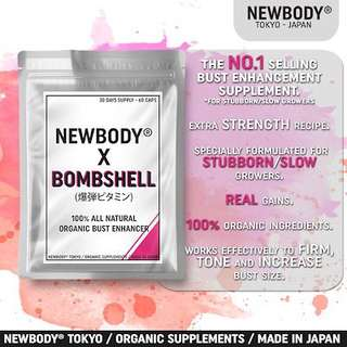 Newbody breast enhancement supplement pill