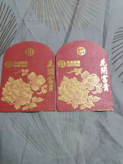 Red Packets - HaiTong (3 pieces)
