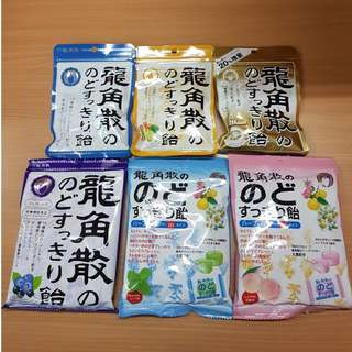 Ryukakusan Herbal Lozenges
