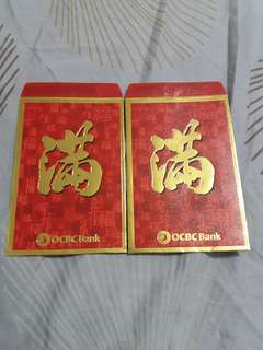 Red Packets - OCBC (8 pieces)