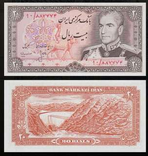4 pcs of 1974-79 20 Iranian Rials