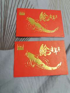 Red Packets - SG (2 pieces)