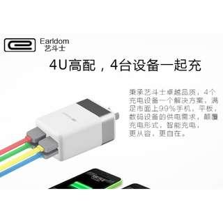 🚚 4孔USB充電器