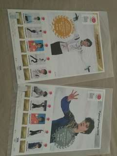 FIGURE SKATERS Yuzu & Shoma PyeongChang 2018 Commemorative Post Stamps