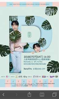 Park Yuchun Fanmeeting and Mini concert in Hong Kong 7/7/2018 $1280 ticket x1  now on sale —->$380!!