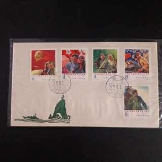 中国记念邮資信封1982 (老龄问题世界大会)