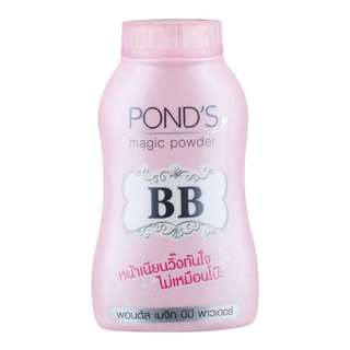 🚚 POND'S BB Magic Powder Double UV Protection Oil & Blemish Control Skin and Face