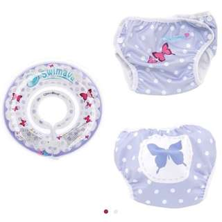 Swimava Butterfly Starter Deluxe Set