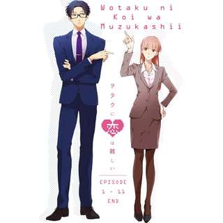 Wotaku Ni Koi wa Muzukashii Ep.1-11 End Anime DVD