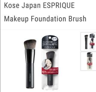 Kosé foundation brush