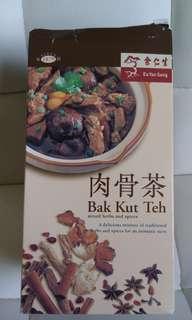 肉骨茶(free)