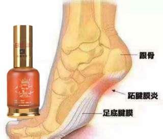 脚后跟痛是生活中比较常见的一种现象。 主要病因是: 1、跟骨骨刺 2、距骨下关节炎 3、足底部筋膜炎 4、跟骨骨突炎 5、跟骨后滑囊炎 6、过度使用脚部 用白云山精油来调理,喷足跟部位,轻松解除疼痛!  Wechat: