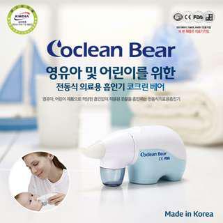 韓國製 Coclean 電動吸鼻器