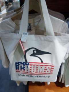 CHUMS經典帆布包