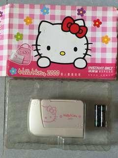 Hello Kitty 2000 個人數碼助理 快譯通