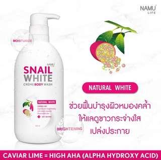 SNAIL WHITE BODY WASH 500ml from Thailand