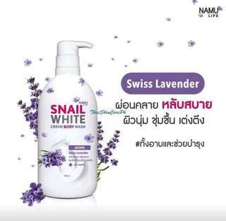 SNAIL WHITE CREME BODY WASH from Thailand