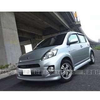 2007年-大發-SIRION (日式小車.好保養) 買車不是夢想.輕鬆低月付.歡迎加LINE.電(店)洽