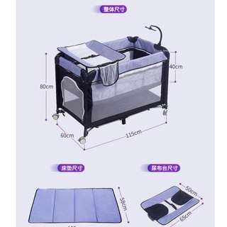 Multifunctional baby play bed