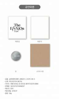 (PREORDER ELYXION DOT) Embroidery Badge