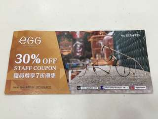 Egg 30% off Coupon