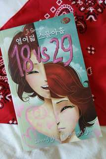 18 vs 29 by Ji Su-Hyun