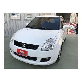 【SUM尼克汽車】2008 Suzuki Swift 1.5L