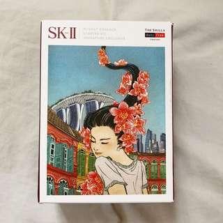 Sk ii set changi exclusive