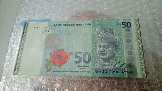马来西亚50块补票 ZA00 后面有50周年印章