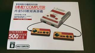 MINI Famicom with 500 classic game #july100