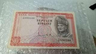 马来西亚 第2代10块 纸漂亮 值得收藏😍
