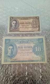 Old Note 卖MALAYA 2张男王老票 历史已久 值得收藏