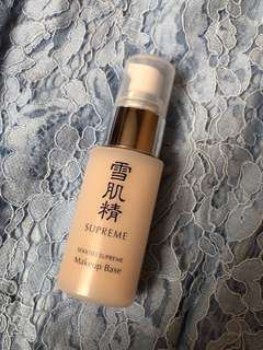 Kose Supreme Makeup Base Primer / Foundation