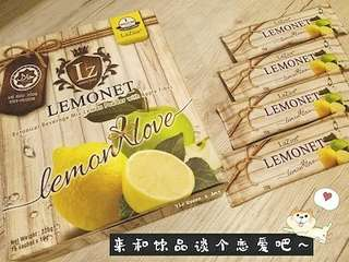 Lemonet & Kiwinet Detox Advanced (4Box $90)